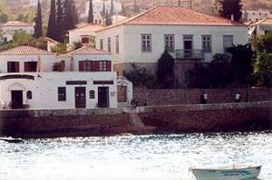 Economou Mansion Exterior View