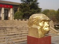 Εξερεύνηση της νοτιοανατολικής Κίνας