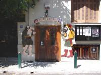 Plaka: Traditional Greek Shadow-Theater Figure Shop