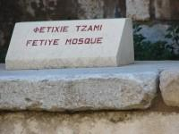 Athens Plaka: Fetiye Mosque Sign