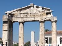 Roman Agora: Entrance