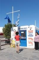 On the way to the Delos boat ticket-booth