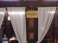 Λαογραφικό Μουσείο Καστοριάς: Κιόσκι