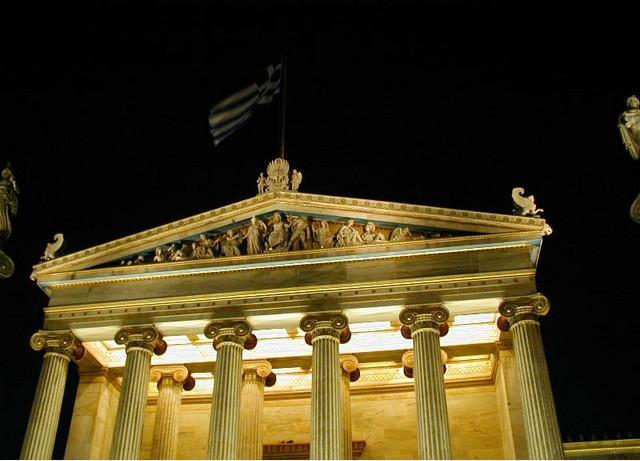 Athens Academy