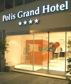 Polis Grand Entrance