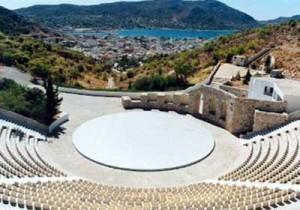 Salamis Euripid Theater