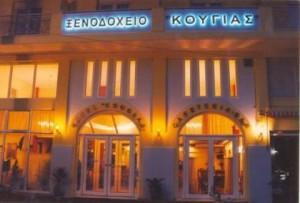 Kougias Hotel