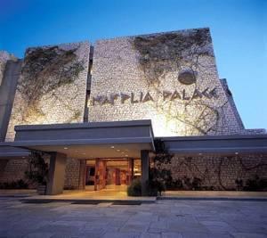 Nafplia Palace Hotel Entrance
