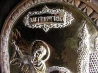 Μονή Αγίου Γεωργίου Φενεού: Καλλιτέχνημα από σφυρήλατο σίδηρο