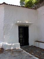 Κάστρο Ναυπάκτου,  εκκλησάκι του Προφήτη Ηλία, Είσοδος