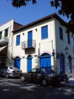 Nafpaktos Traditional House