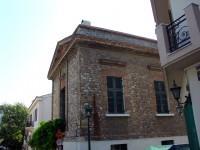 Plaka House