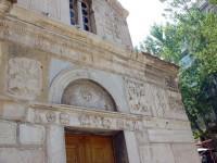 Aghios Eleftherios Chapel façade