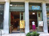 Art Gallery Shop