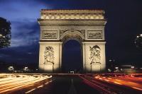 4ήμερη εκδρομή στο Παρίσι, Γαλλία