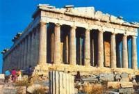 Athens, The Parthenon on the Acropolis rock
