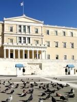Athens Vouli - House of Parliament