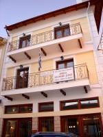 Delphi Municipal Library