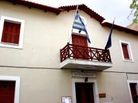 Delphi: The Municipality Building
